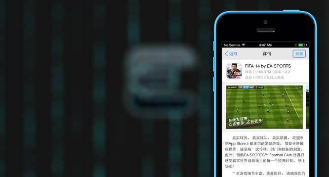 Podejrzany Jailbreak iOS 7 nowosci, cydia-i-jailbreak iPhone, iPad, iOS, evasi0n 7, Apple   Evas1 650x350
