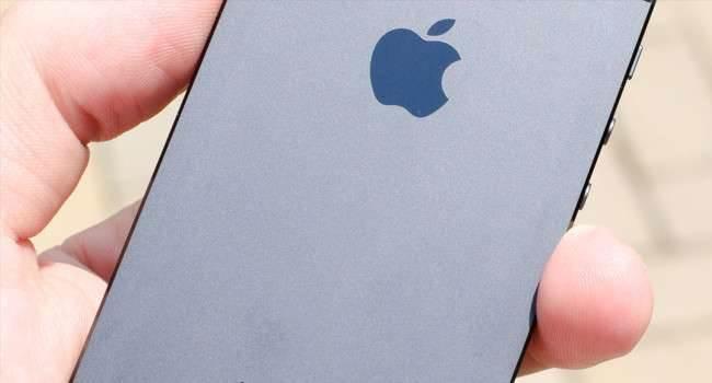iPhone 6 - jaki będzie? ciekawostki Wideo, koncept, iPhone 6, iPhone, Apple   iP6 650x350