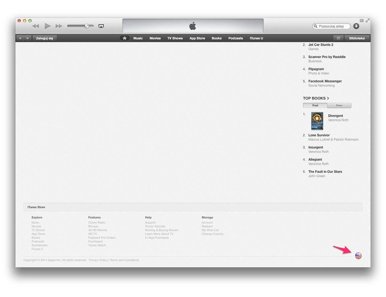 iTunes_1-3