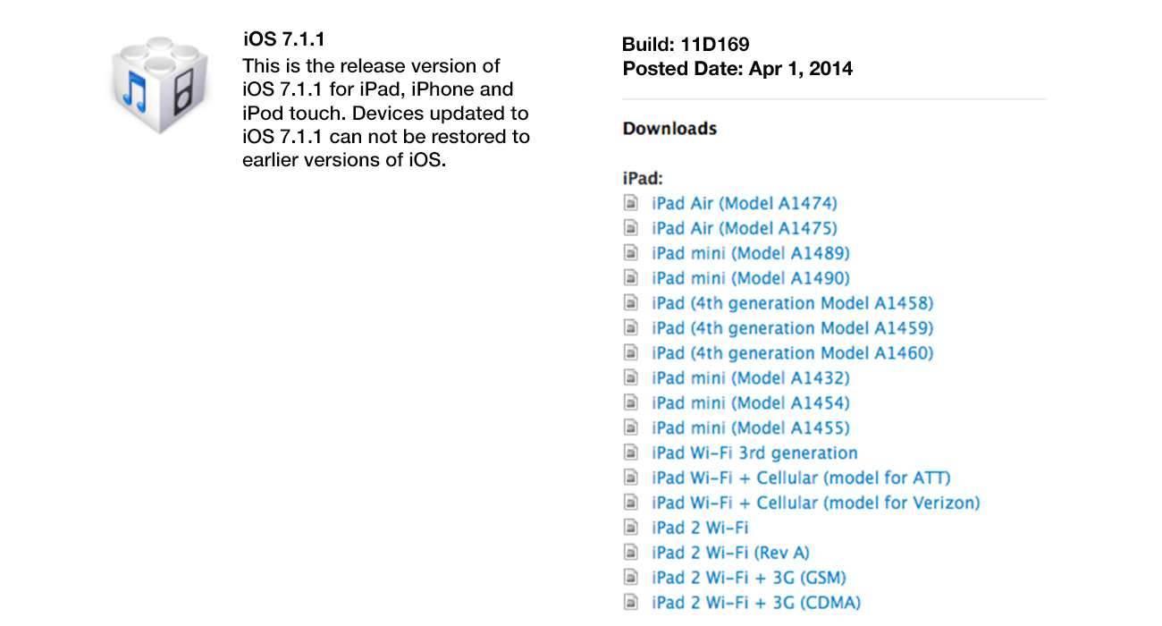iOS7.1.1.onetech.pl