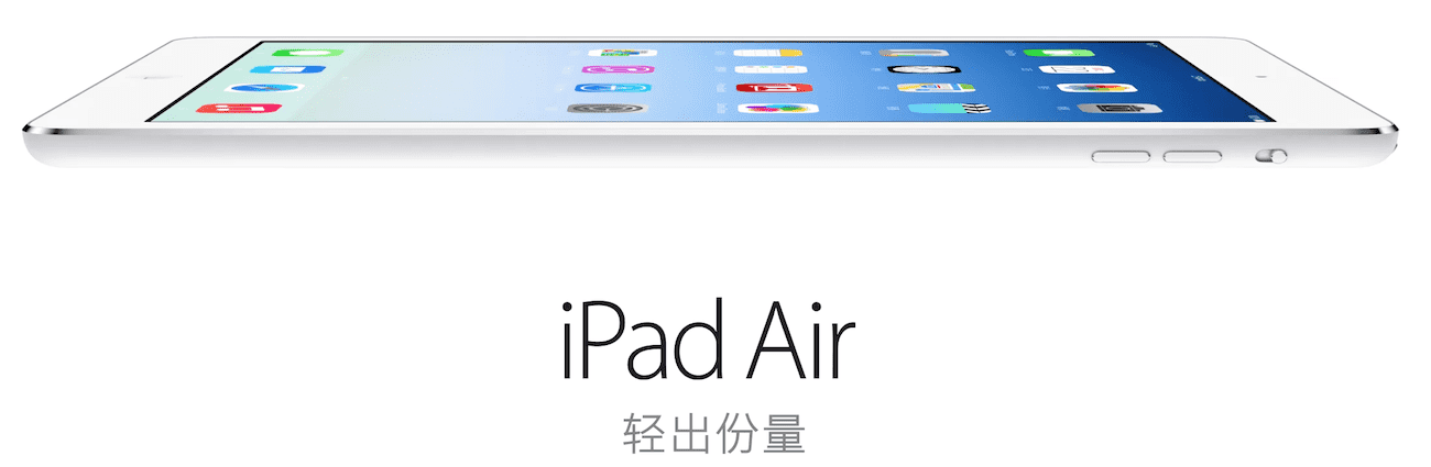 iPad-Air-China