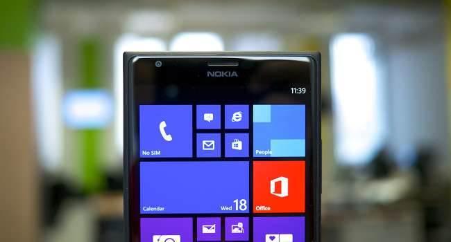 Jak wykonać aktualizacje z Windows Phone 8.1 do Windows 10 poradniki, polecane, ciekawostki z windows 8.1 do windows 10, Windows 8.1, Windows 10, Windows, Poradnik, Nokia, Lumia, Jak wykonać aktualizacje z Windows Phone 8.1 do Windows 10  Wczoraj Microsoft wydał wersję testową Windows 10 dla smartfonów z Windows Phone. Pewnie jesteście ciekawi w jaki sposób wykonać aktualizację do najnowszej wersji systemu operacyjnego Microsoftu dla urządzeń mobilnych.  Lumia1510 650x350
