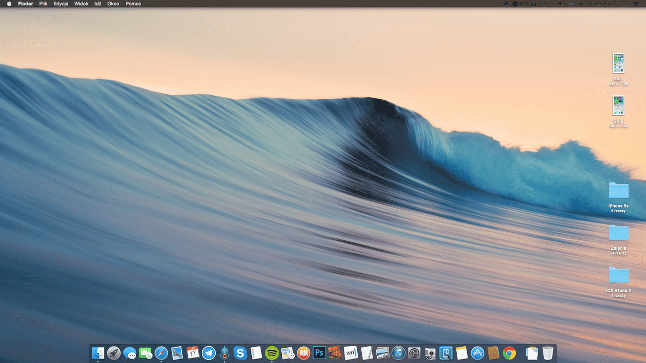 Zrzut ekranu 2014-06-17 o 21.37.56