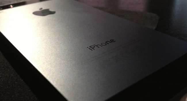 iPhone 5 - porównanie prędkości iOS 8 beta 2 z iOS 7.1.1 ciekawostki Wideo, Porównanie prędkości, jak działa iOS 8 na iPhone 5, iPhone 5s, iPhone 5 z iOS 8, iPhone 5, iPhone 4s, iPhone, iOS8, iOS 8 i iOS 7.1.1, iOS 8 beta 2, iOS 8, iOS 7.1.1, iOS 7.1, iOS, Apple  Po porównaniu prędkości iOS 8 beta 2 z iOS 7.1.1 na iPhone 5s i iPhone 4s przyszedł czas na iPhone 5. iPhone5.onetech.pl  650x350