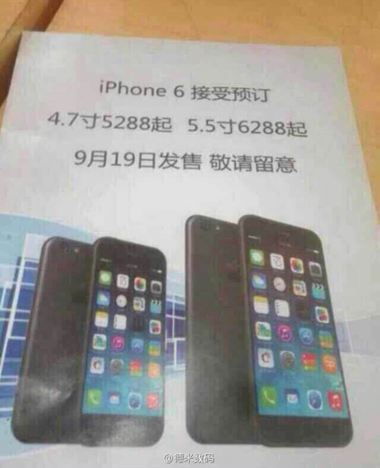 iPhone-6-China-pricing-614x755