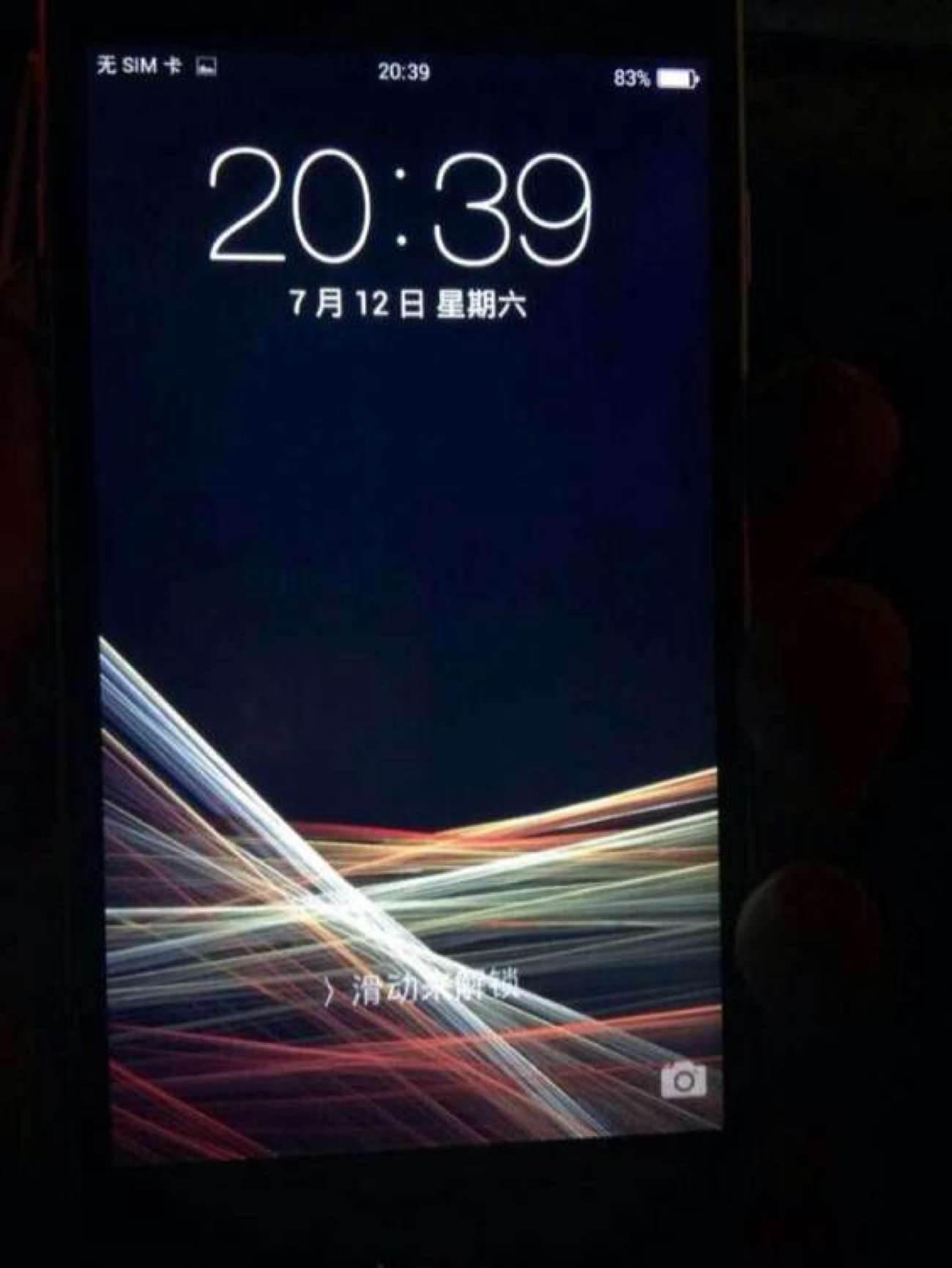 iPhone-6-Clone-017