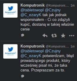 Screenshot 2015-07-29 at 12.53.37