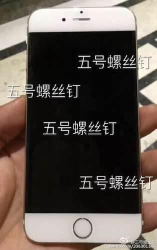 iPhone-7-Bezels