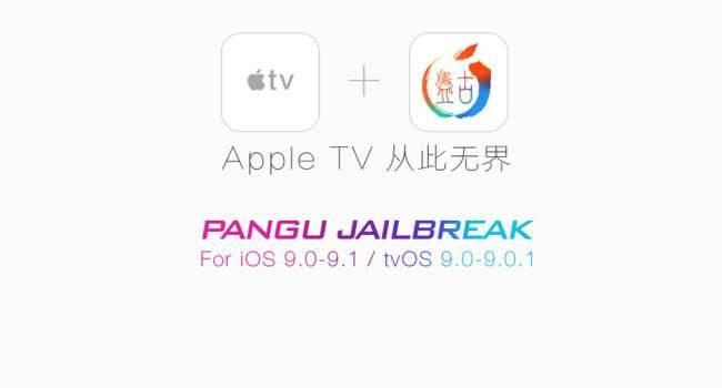 Jailbreak dla Apple TV 4 z tvOS 9/9.0.1 dostępny! Jak go wykonać? Zobacz instrukcję poradniki, polecane, ciekawostki pangu, jak zrobić apple tv 4g, jak wykonać jalbreak Apple TV 4g, jailbreak Apple TV 4gen, jailbreak, instukcja, appletv 4-gen, apple tv 4g, apple tv 4-gen  Ostatnio głośno się zrobiło o Jailbreak dla Apple TV 4gen, przygotowywanym przez grupę Pangu. Okazuje się, że właśnie dzisiaj chłopaki wydali plik, który pozwala zdjąć zabezpieczenia systemowe.  pangu 650x350