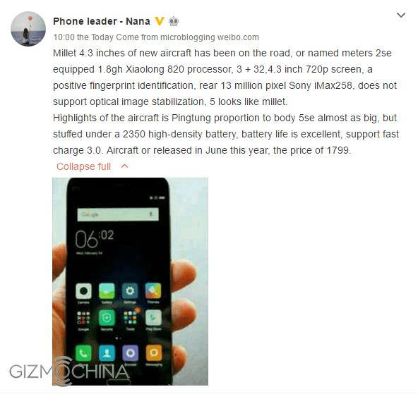 xiaomi-m2-se-smartphone