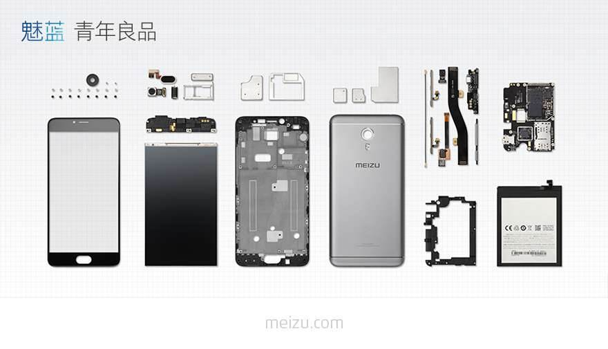 meizu-m3-note-internals