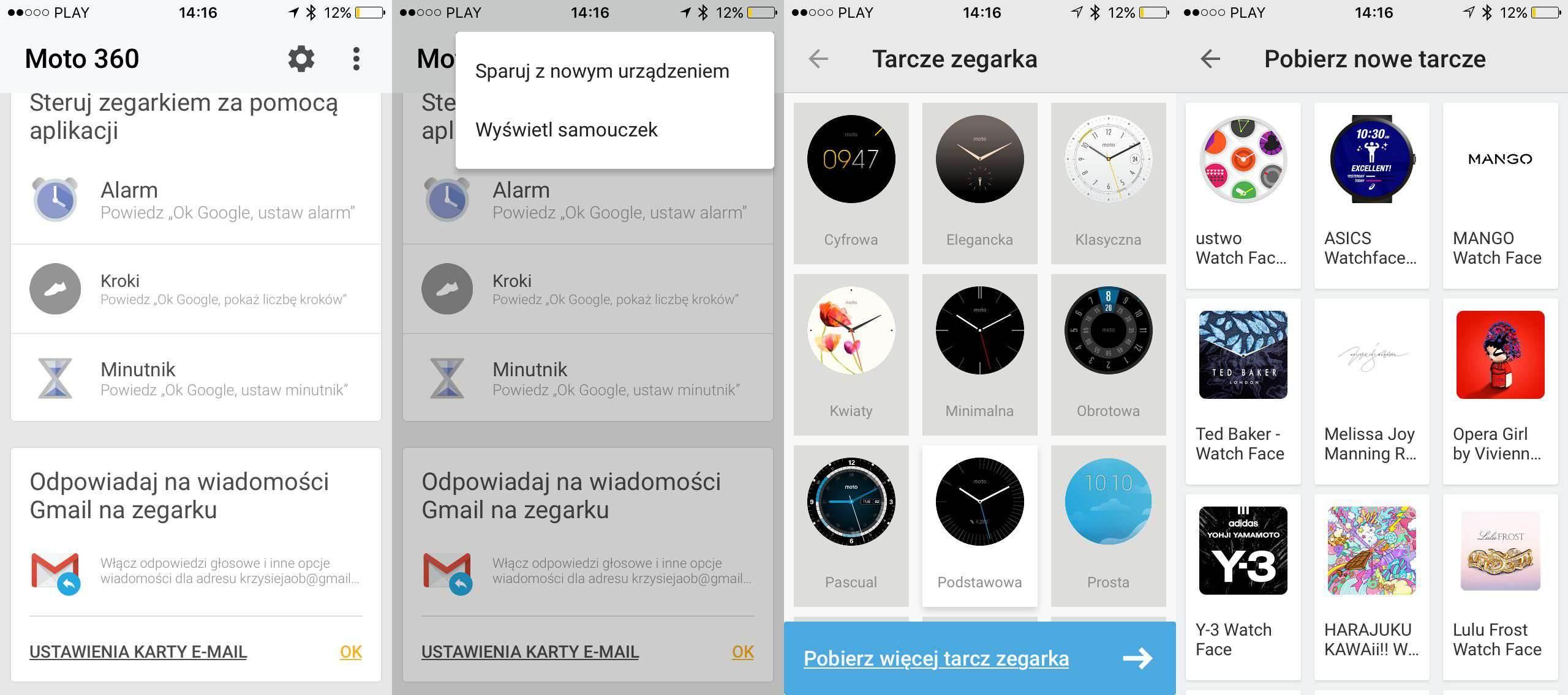 Aplikacja mobilna #2