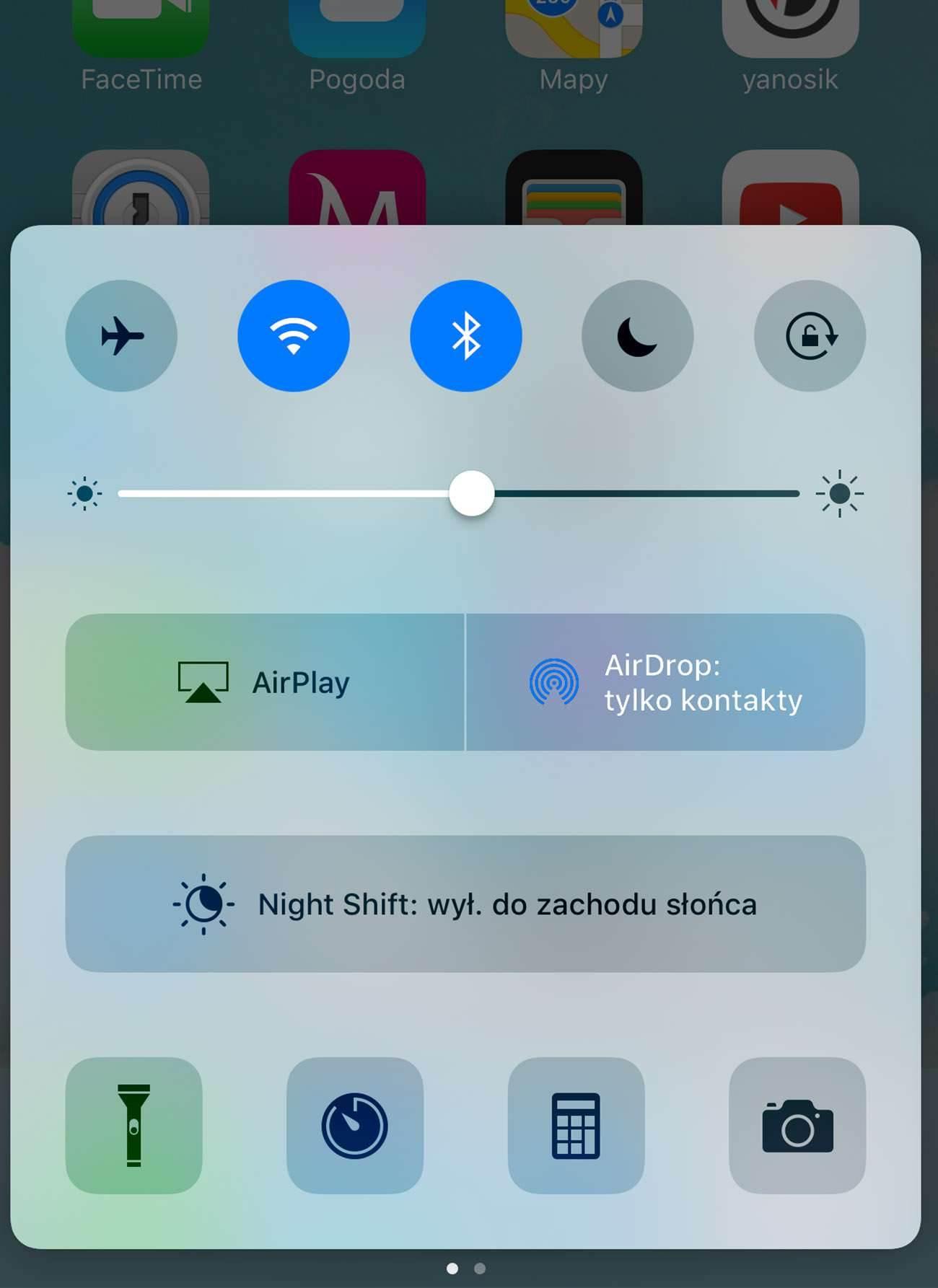 iOS10b31