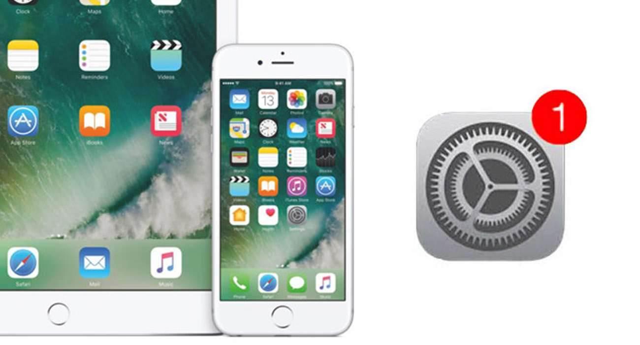 iOS10update