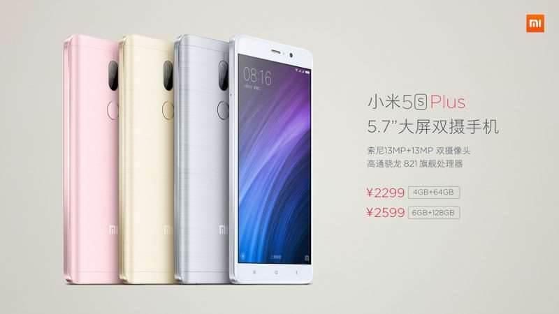 xiaomi-mi-5s-plus-800x450