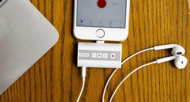 Call Recorder: urządzenie do nagrywania rozmów na iPhone, omijające ograniczenia iOS ciekawostki Wideo, nagrywanie rozmów na iPhone, nagrywanie na iPhone, jak nagrać rozmowy na iPhone, Call Recorder  PhotoFast rozpoczął sprzedaż bardzo oryginalnego urządzenia do iPhone - Call Recorder. Dzięki niemu można szybko nagrać rozmowę telefoniczną, omijając ograniczenia iOS. Call Recorder 650x350