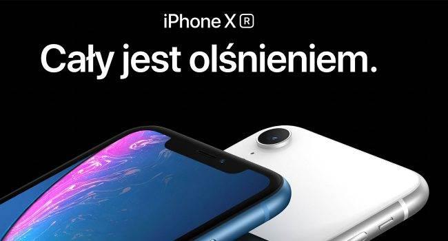 Ruszyła przedsprzedaż Apple iPhone XR polecane, ciekawostki Przedsprzedaż iPhone XR, przedsprzedaż, pre-order, iOS, gdzie kupić iPhone XR, cena iPhone XR, Apple Store Online, Apple Store, Apple  Zgodnie z wcześniejszymi zapowiedziami właśniena stronie Apple Store Online ruszył pre-order nowego iPhone XR. iPhoneXR 650x350