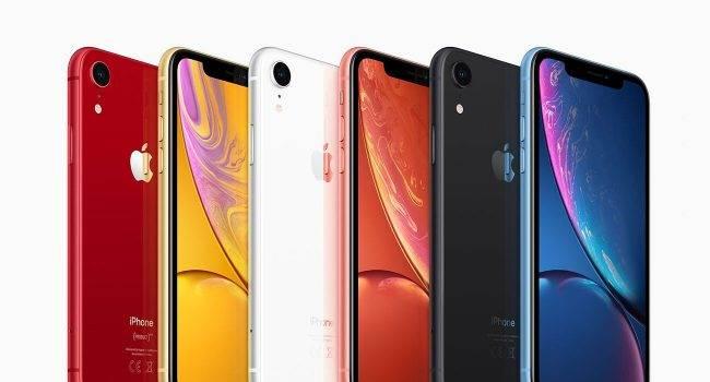 Apple obniżyło ceny iPhone XR / 8 / 8 Plus i wycofało z oferty modele XS / XS Max / 7 / 7 Plus polecane, ciekawostki nowe ceny iPhone 8 Plus, nowe ceny iPhone 8, nowa cena iPhone XR, nowa cena iPhone 8 Plus, nowa cena iPhone 8, iPhone 8, Apple  Wczoraj Apple oficjalnie obniżyło ceny iPhone'a XR, iPhone'a 8 i iPhone'a 8 Plus. Niższe ceny dostępne są na całym świecie, także w Polsce. iPhoneXS 1 650x350