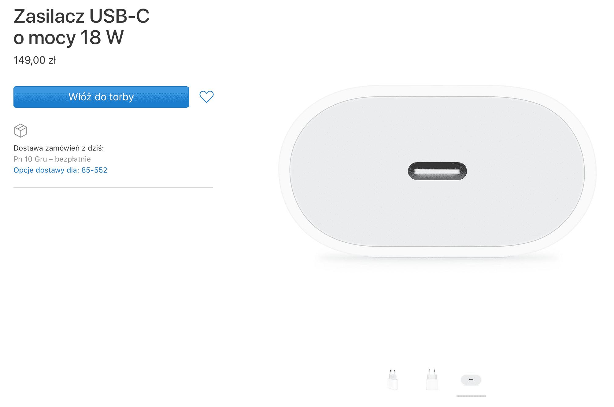 Apple wprowadza do sprzedaży zasilacz USB C o mocy 18W   OneTech