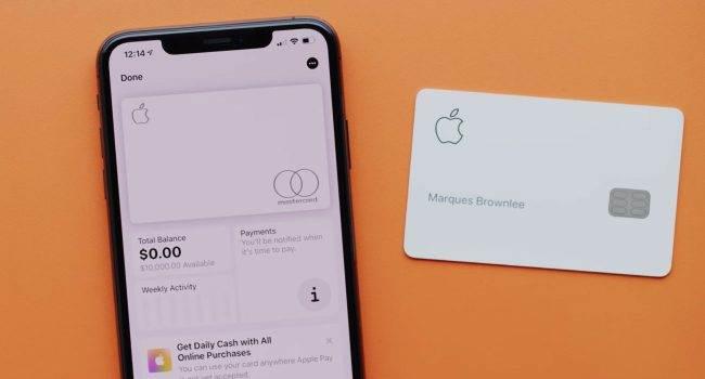 Apple Card Family - kolejna nowość od Apple ciekawostki jak działa Apple Card Family, co to jest Apple Card Family, Apple Card Family  W zeszłym roku firma Apple przedstawiła długo oczekiwaną kartę Apple Card z unikalnymi funkcjami, takimi jak codzienny zwrot gotówki i ekskluzywny zwrot gotówki u partnerów Apple. Dziś Tim Cook zaprezentował Apple Card Family. Co to takiego? AppleCard 2 650x350