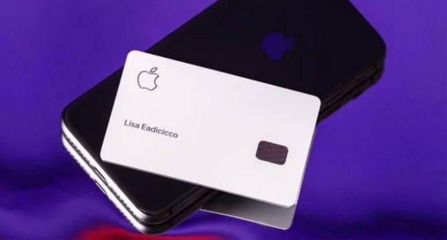 Apple wyjaśnia co wolno, a czego nie wolno robić z tytanową kartą Apple Card polecane, ciekawostki jak korzystać z Apple Card, Instrukcja, apple card  Prostota i wygoda są tym, za co kochamy produkty Apple. Urządzenia firmy Cupertino działają od razu po wyjęciu z pudełka, bez zbędnej manipulacji. Wydawałoby się, że z kartą Apple powinno być jeszcze prościej, ale tak nie jest. AppleCard 4 650x350