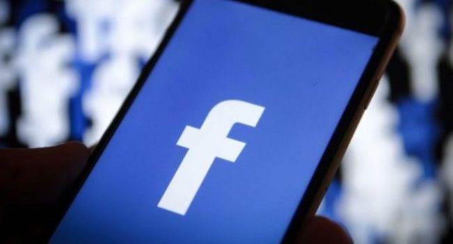 Facebook planuje ukryć licznik polubień polecane, ciekawostki polubienia, facebook usuwa licznik polubień, Facebook  W lipcu sieć społecznościowa Instagram zaczęła wprowadzać innowacje: Instagram zaczął ukrywać liczbę polubień pod postami, ponieważ programiści chcą, aby subskrybenci ?skupiali się na udostępnianych zdjęciach i filmach, a nie na liczbie polubień?.  Facebook 650x350