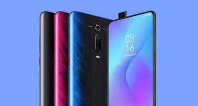 Xiaomi Mi 9T otrzyma aktualizację do Android 10 ciekawostki Xiaomi, Mi 9T, Android 10, Aktualizacja  Xiaomi nie śpieszy się z wydaniem Androida 10 dla większości swoich smartfonów, ale za miesiąc użytkownicy Mi 9T otrzymają aktualizację. Xiaomi9tPro 650x350