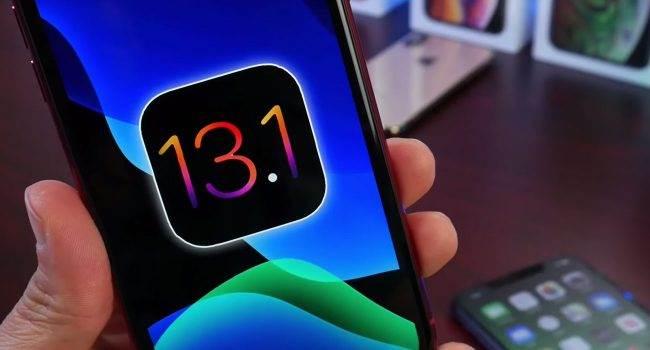 Apple zmienia datę premiery iPadOS 13 oraz iOS 13.1 polecane, ciekawostki kiedy premeira, kiedy iOS 13.1, iPadOS 13 kiedy, iOS 13.1  A to miła niespodzianka. Apple ogłosiło właśnie, że finalne wersje iOS 13.1 oraz iPadOS 13, które miały pojawić się 30 września będą udostępnione szybciej. iOS13.1beta1 650x350