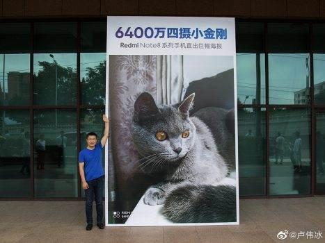 W sieci pojawiło się pierwsze zdjęcie wykonane aparatem Redmi Note 8 Pro polecane, ciekawostki zdjęcie, Xiaomi, Redmi Note 8 Pro  Wiceprezes Xiaomi i szef marki Redmi Lu Weibing zamieścił na swoim Weibo zdjęcie, które pokazuje ogromny plakat z brytyjskim kotem. redminote8 467x350