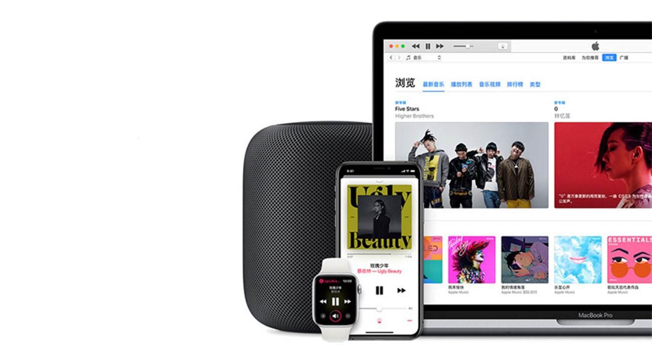 Rusza Apple Music for Business polecane, ciekawostki Apple Music for Business, apple music dla biznesu, Apple music  Apple Music for Business powstało w ramach współpracy Apple i PlayNetwork. Istotą usługi jest to, że sklepy będą mogły odtwarzać licencjonowaną muzykę w swoich punktach sprzedaży detalicznej. AppleMusic
