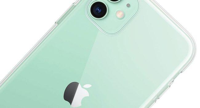 iPhone 11, 11 Pro i 11 Pro Max - wiemy ile mają RAM oraz poznaliśmy ich pojemność baterii polecane, ciekawostki pojemność baterii iPhone 11 Pro Max, pojemność baterii iPhone 11 Pro, pojemność baterii iPhone 11, pojemność baterii, iPhone 11 Pro Max, iPhone 11 Pro, iPhone 11, ilość pamięci ram, ile ramu mają nowe iPhoney, ile RAM ma iPhone 11 Pro Max, ile RAM ma iPhone 11 Pro, ile RAM ma iPhone 11, bateria, Apple  Jak co roku po prezentacji nowych iPhone?ów wielu z Was zastanawia się ile RAM-u mają najnowsze iUrządzenia, a także jak pojemne są ich baterie. Odpowiedź na te pytania poniżej. Etui 650x350