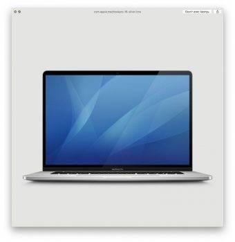 """16-calowy MacBook Pro dostrzeżony w kodzie macOS 10.15.1 Catalina polecane, ciekawostki macOS 10.15.1 Catalina, MacBook Pro, Apple  MacBook Pro może się w tym roku spodziewać nowego SKU. Tym razem miałby to być model z 16 - calowym wyświetlaczem, a pierwsze """"informacje"""" o modelu pojawiły się w macOS 10.15.1 Catalina. MacBook Pro macOS 340x350"""
