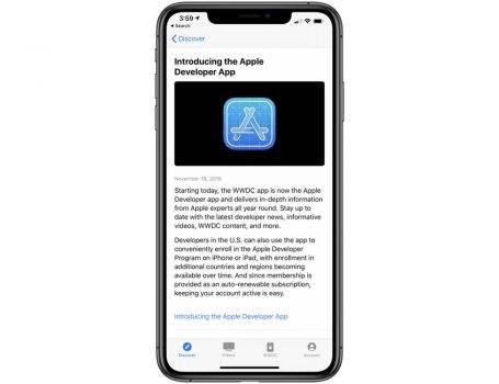 Aplikacja WWDC otrzymuje nową nazwę polecane, ciekawostki WWDC, Apple Developer., Aplikacja  Wczoraj w godzinach wieczornych firma Apple zaktualizowała swoją aplikację WWDC na iOS. Zmiana nazwy nie jest jedyną nowością. DEV 1 455x350