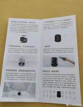 Huawei przygotowuje inteligentny głośnik Sound X o niespotykanej jakości dźwięku polecane, ciekawostki Sound X, Huawei, cena  W sieci pojawiły się szczegółowe informacje na temat inteligentnego głośnika Sound X, który jest przygotowywany przez Huawei. H1 273x350