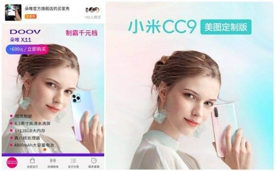 Chiński producent smartfonów Doov skopiował zarówno iPhone 11 Pro, jak i Xiaomi CC9 Pro ciekawostki klon iPhone 11 Pro, Duo X11 Pro, Doov  Chińscy producenci smartfonów często oferują super tanie i dziwne flagowe projekty. Przykładem jest Duovem Duo X11 Pro - w którym to producent bezczelnie skopiował nie tylko nazwę, a także aparat iPhone'a 11 Pro. W plagiacie brał także udział - Xiaomi CC9 Pro. 2 563x350