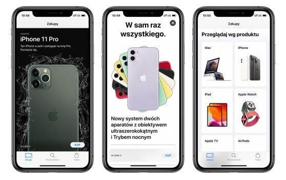 Aplikacja Apple Store na iOS otrzymała zupełnie nowy wygląd. Jak Wam się podoba? polecane, ciekawostki iOS, App Store na iOS  Wczoraj w godzinach wieczornych w App Store pojawiła się aktualizacja aplikacji Apple Store. Teraz aplikacja wyglada zupełnie inaczej. Czy jest ładniejsza? Oceńcie sami. New AppleStore 558x350