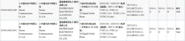 Xiaomi Mi 10 Pro otrzyma ultraszybkie ładowanie. W ile minut będzie można naładować urządzenie od 0 do 100%? polecane, ciekawostki Xiaomi Mi 10 Pro, Xiaomi, szybkie ładowanie  Xiaomi przygotowuje flagowy smartfon Mi 10 Pro z najnowszą technologią szybkiego ładowania, która może naładować gadżet w naprawdę bardzo szybkim tempie. xiaomi 1 650x146