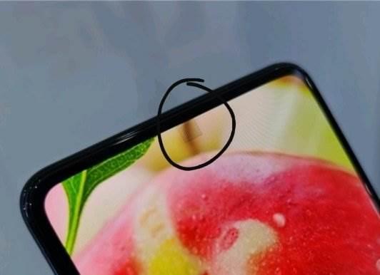 Rok 2020 będzie rokiem nowej ery ?mozaikowej? w rozwoju przednich kamer smartfonów polecane, ciekawostki mozaika, czujnik pod ekranem, aparat pod ekranem  Słynny informator Ice Universe, który często dzieli się ekskluzywnymi informacjami o najnowszych wydarzeniach w branży mobilnej, doniósł o kolejnym etapie rozwoju przednich kamer nowoczesnych smartfonów. mozaika 2