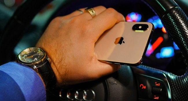 W iOS 13.4 pojawiła się informacja o funkcji, która zamieni iPhone'a i Apple Watch w kluczyk samochodowy polecane, ciekawostki samochód, iOS 13.4, CarKey, Apple  W pierwszej wersji beta iOS 13.4 programiści znaleźli bardzo ciekawą wzmiankę o funkcji CarKey, która zamienia iPhone'a i Apple Watch w kluczyk samochodowy. kluczyk 650x350
