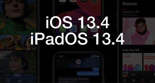 iOS 13.4 / iPadOS 13.4 - o której godzinie pojawi się aktualizacja? polecane, ciekawostki o której godzinie, której godzinie pojawi się aktualizacja iPadOS 13.4, której godzinie pojawi się aktualizacja iOS 13.4, iPadOS 13.4, iOS 13.4, Apple  Już dziś wieczorem Apple udostępni wszystkim użytkownikom finalne wersje nowych systemów w tym iOS 13.4 i iPadOS 13.4. O której godzinie pojawi się aktualizacja? iOS13.4 650x350