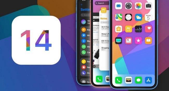 Prezentacja iOS 14 na żywo. Gdzie i jak oglądać dzisiejszą konferencję Apple? polecane, ciekawostki przekaz na żywo z iOS 14, prezentacja iOS 14 na żywo, prezentacja iOS 14 na Android, prezentacja iOS 14, konferencja Apple z iOS 14 na zywo, konferencja Apple z iOS 14, iOS 14 livestream, gdzie oglądać prezentację iOS 14, Apple  Prezentacja iOS 14 na żywo już dziś wieczorem. Konferencja rozpocznie się o godzinie 19. W tym wpisie dowiecie się gdzie i jak oglądać dzisiejsze keynote otwierające WWDC 2020. iOS14 1 650x350