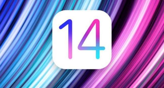Aktualizacja iOS 14 ma pojawić się na wszystkich iPhone, które dostały iOS 13 polecane, ciekawostki jakie urządzenia, iOS 14, Aktualizacja  Aktualizacja iOS 14 ma pojawić się na wszystkich iPhone i iPod touch z systemem iOS 13 - informacja taka pojawiła się na izraelskiej witrynie The Verifier. iOS14 650x350