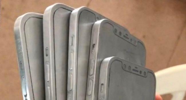 Ostatnie zdjęcia metalowych odlewów iPhone 12 to fake polecane, ciekawostki iPhone 12 Pro, iPhone 12, formy odlewnicze  Wczoraj zamieszczaliśmy na stronie zdjęcia czterech odlewów, które rzekomo zdradzały wygląd iPhone 12 i iPhone 12 Pro. Jak się okazuje zdjęcia nie są prawdziwe. iPhone12 formy 650x350