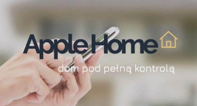 Apple-Home startuje w Polsce! polecane, ciekawostki Wideo, warszawa, homekit, Apple-Home  Jeśli interesujesz się tematem HomeKit, to ten wpis jest przeznaczony właśnie dla Ciebie. Dlaczego? O tym dowiesz się poniżej. Wejdź i się przekonaj! Apple Home 650x350