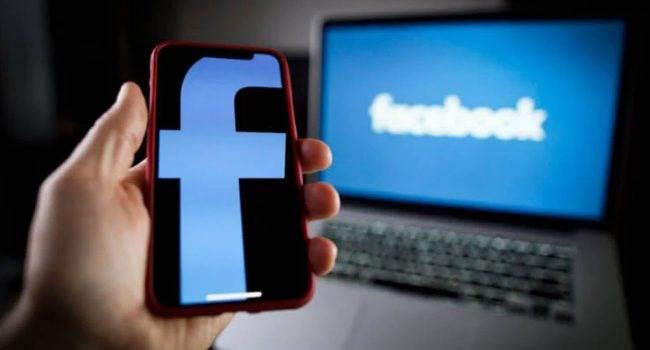 Facebook strasznie boi się wydania iOS 14. Dlaczego? polecane, ciekawostki iOS 14, Facebook  Facebook ze strachem czeka na premierę iOS 14. Przyznał to dyrektor finansowy korporacji David Wehner. Dlaczego? Już wyjaśniamy. Facebook 650x350