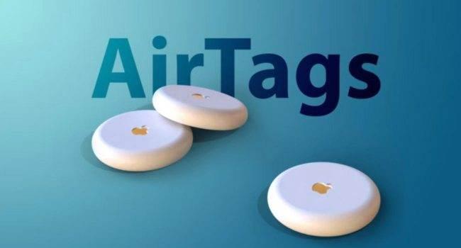 W sieci pojawiły się zdjęcia skórzanego etui na Apple AirTags ciekawostki Lokalizator, etui dla AirTag, etui, Apple, AirTag  Przed dzisiejszą prezentacją firmy Apple znany wszystkim informator Fudge umieścił na Twitterze zdjęcie etui do lokalizatora AirTag. AirTag 4 650x350