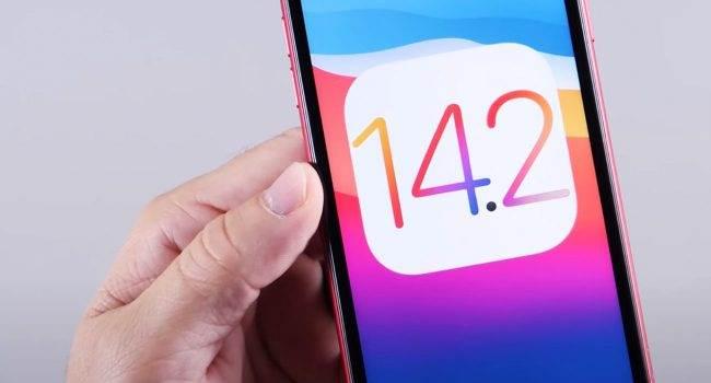 Apple przestało podpisywać systemy iOS 14.2 oraz iOS 14.2.1 polecane, ciekawostki Update, iPhone, iPad  Miesiąc po wydaniu iOS 14.3 Apple przestało podpisywać iOS 14.2 i iOS 14.2.1, uniemożliwiając tym samym możliwość powrotu do tego oprogramowania. iOS14.2 650x350