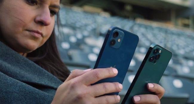 Joanna Stern z Wall Street Journal krytykuje technologię Apple MagSafe polecane, ciekawostki Wideo, magsafe, iPhone 12 Pro, iPhone 12  Joanna Stern z Wall Street Journal, udostępniła w dniu wczorajszym recenzję najnowszego iPhone'a 12, w której krytykuję bezprzewodową ładowarkę MagSafe firmy Apple. Dlaczego? iPhone12 magsafe 650x350
