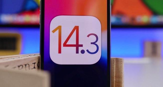 Data premiery iOS 14.3 ujawniona? polecane, ciekawostki premiera iOS 14.3, Premiera, kiedy iOS 14.3, iOS 14.3, Apple  Jest to świetna wiadomość dla wszystkich osób czekających na iOS 14.3 z funkcją ProRaw. Finalna wersja iOS 14.3 z nową funkcją zostanie udostępniona już w przyszłym tygodniu. Kiedy dokładnie? iOS14.3 650x350
