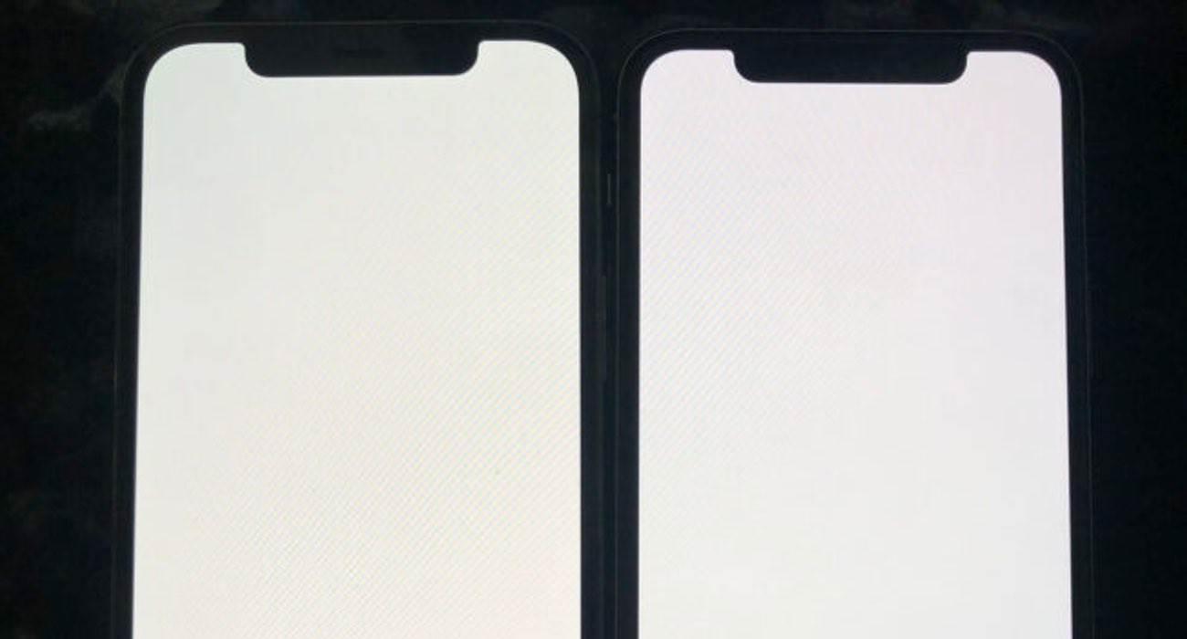 Czy ekran iPhone 12 / 12 Pro jest zbyt ?żółty?? polecane, ciekawostki żółty ekran w iPhone 12, żółty ekran w iPhone 1 2 Pro, żółty ekran, zolty ekran w iPhone 12 Pro, zolty ekran w iPhone 12, zoltry ekran w iPhone 12, iPhone 12 Pro, iPhone 12, Ekran, Apple  Wygląda na to, że ekrany niektórych iPhone 12 i iPhone 12 Pro mają tendencję do cieplejszego i bardziej żółtawego profilu kolorów niż iPhone 11. iPhone12 ekran